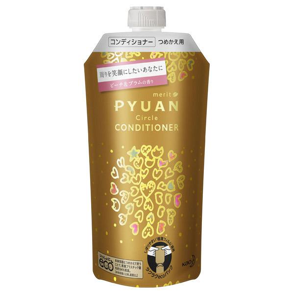 PYUAN サークル コンディショナー / コンデショナー詰替え / 340ml / ピーチ&プラムの香り