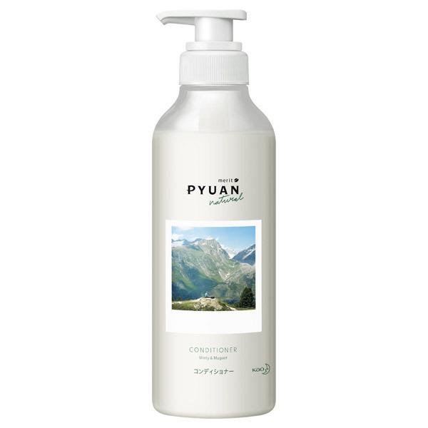 PYUAN ナチュラル コンディショナー / コンディショナー本体 / 425ml / ミンティー&ミュゲの香り