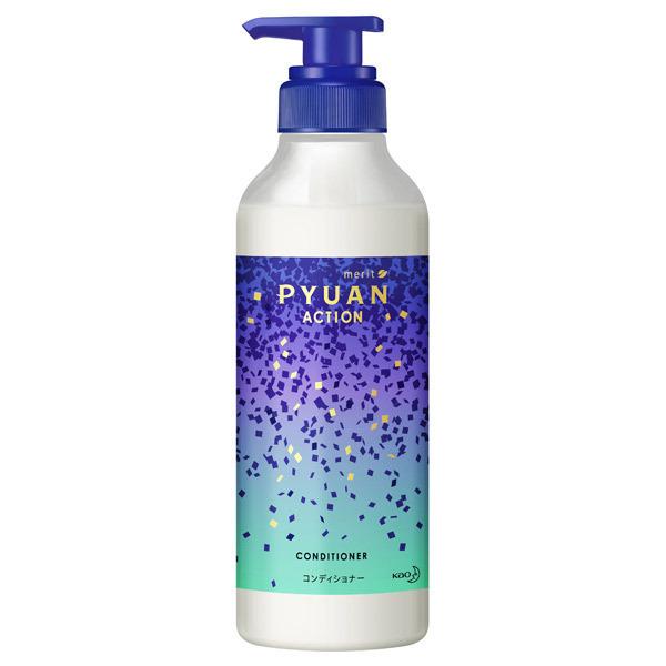 PYUAN アクション コンディショナー / コンディショナー本体 / 425ml / シトラス&サンフラワーの香り