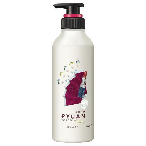 PYUAN デアリン コンディショナー / コンディショナー本体 / 425ml / ローズ&ガーネットの香り