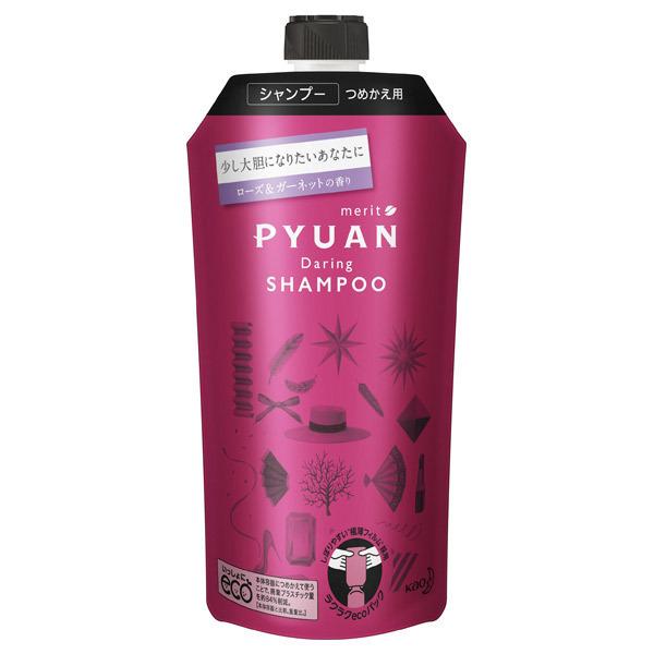 PYUAN デアリン シャンプー / シャンプー詰替え / 340ml / ローズ&ガーネットの香り