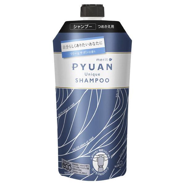 PYUAN ユニーク シャンプー / シャンプー詰替え / 340ml / リリー&サボンの香り