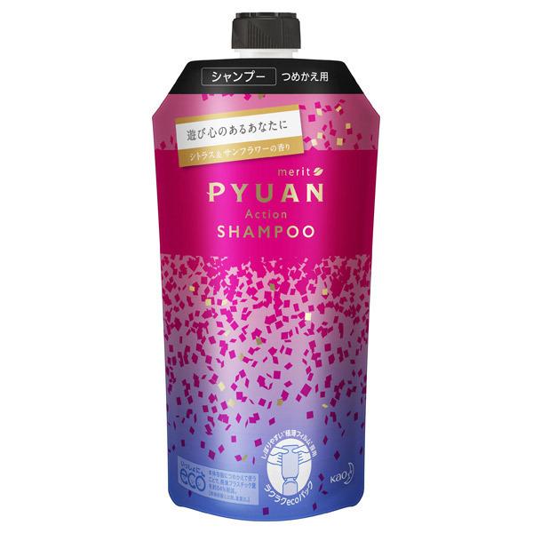 PYUAN アクション シャンプー / シャンプー詰替え / 340ml / シトラス&サンフラワーの香り