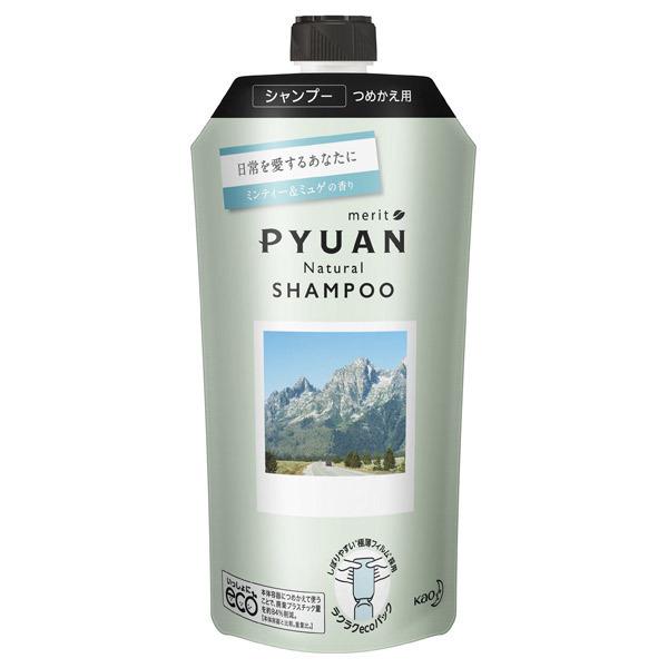 PYUAN ナチュラル シャンプー / シャンプー詰替え / 340ml / ミンティー&ミュゲの香り