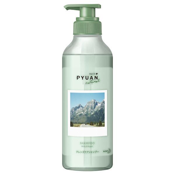 PYUAN ナチュラル シャンプー / シャンプー本体 / 425ml / ミンティー&ミュゲの香り