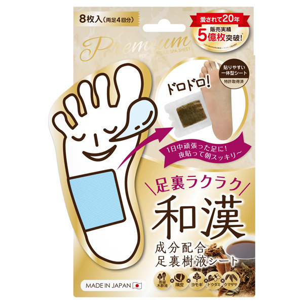 ペロリン 足裏樹液シート Premium 和漢 / 8枚入(4回分)
