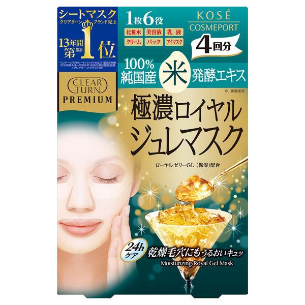 プレミアム ロイヤルジュレマスク  米 / 4回分 / リラクシングフルーラルの香り