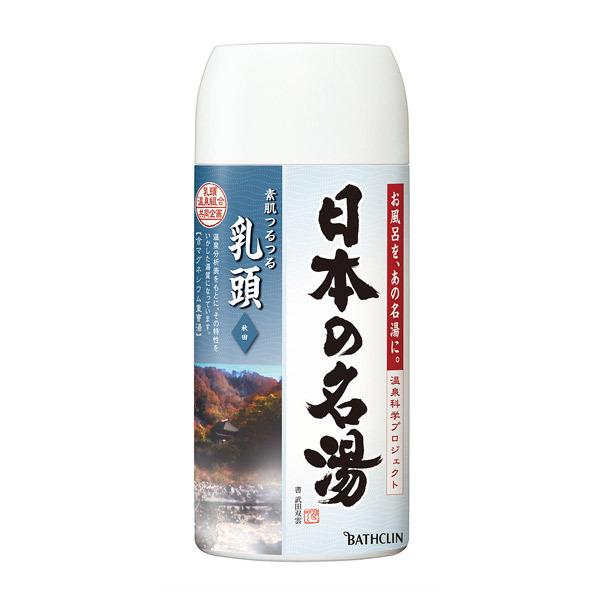 乳頭 / 本体 / 450g / 乳頭山からの涼風が運ぶ、心落ち着く緑葉の香り