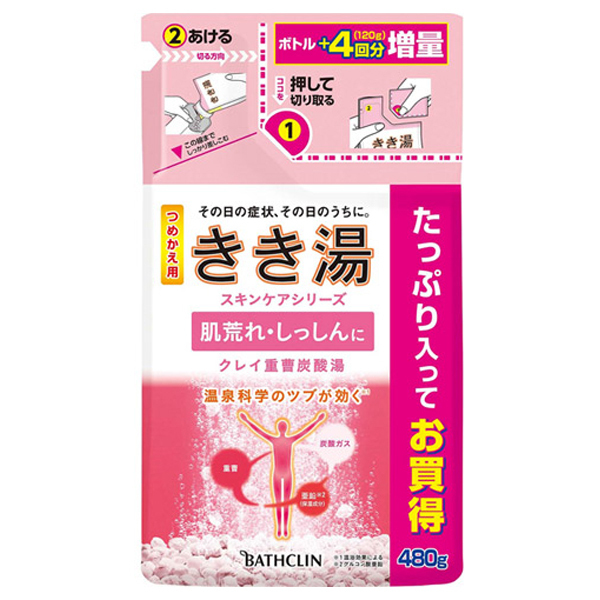 きき湯 クレイ重曹炭酸湯 / 詰替え / 480g / 湯けむりの香り