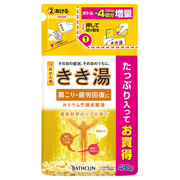 きき湯 カリウム芒硝炭酸湯 / 詰替え / 480g / はちみつレモンの香り