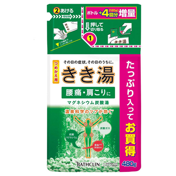 きき湯 マグネシウム炭酸湯 / 詰替え / 480g / カボスの香り
