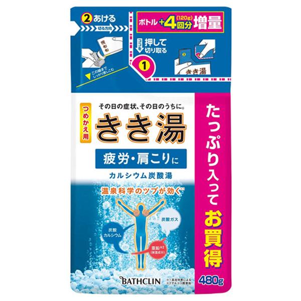 きき湯 カルシウム炭酸湯 / 詰替え / 480g / ラムネの香り