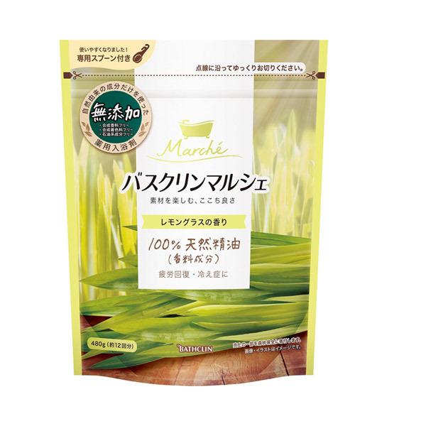 バスクリンマルシェ レモングラスの香り / 本体 / 480g / レモングラスの香り