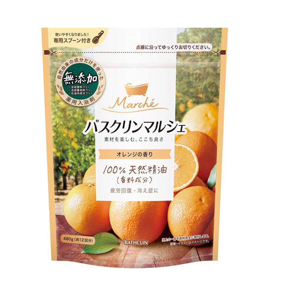 バスクリンマルシェ オレンジの香り / 本体 / 480g / オレンジの香り