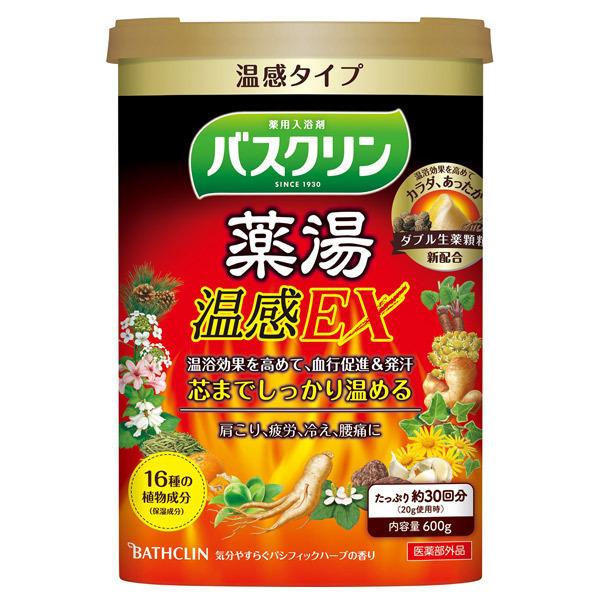 バスクリン 薬湯 温感EX / 本体 / 600g / 気分やすらぐパシフィックハーブの香り
