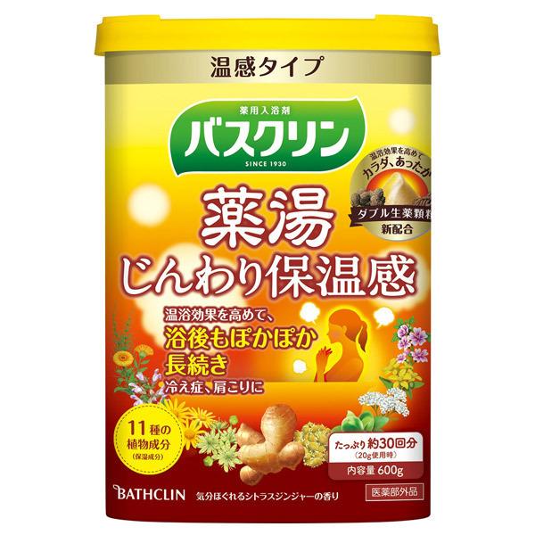 バスクリン 薬湯 じんわり保温感 / 本体 / 600g / 気分がほぐれるシトラスジンジャーの香り
