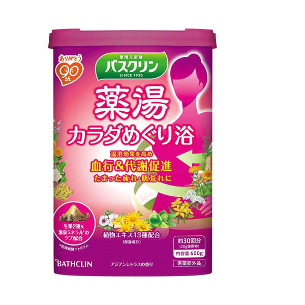 バスクリン 薬湯 カラダめぐり浴 / 本体 / 600g / ほっとくつろぐアジアンシトラスの香り