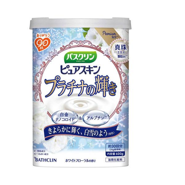 バスクリン ピュアスキン プラチナの輝き / 本体 / 600g / ホワイトフローラルの香り