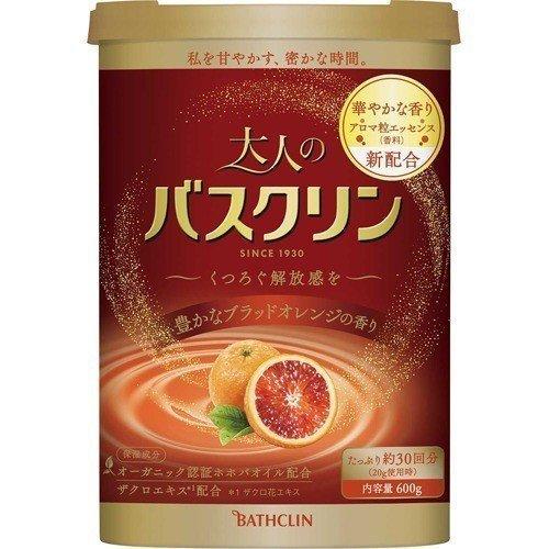 大人のバスクリン 豊かなブラッドオレンジの香り / 本体 / 600g / 豊かなブラッドオレンジの香り