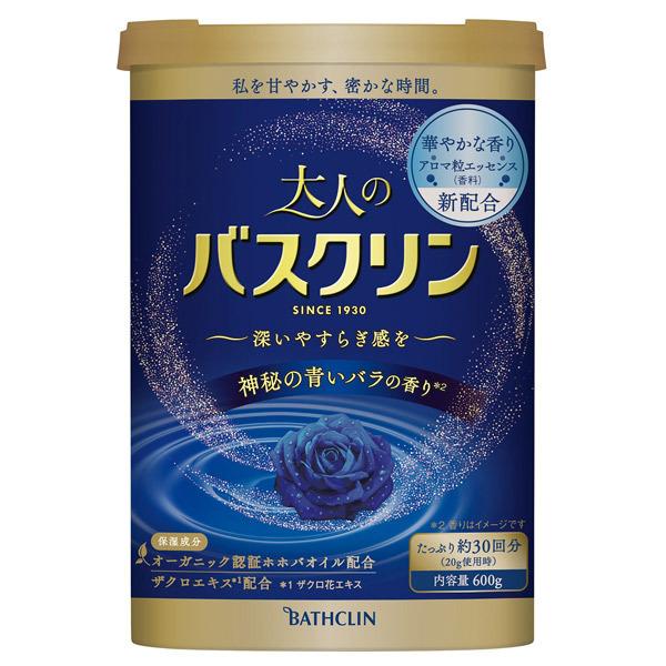 大人のバスクリン 神秘の青いバラの香り / 本体 / 600g / 神秘の青いバラの香り