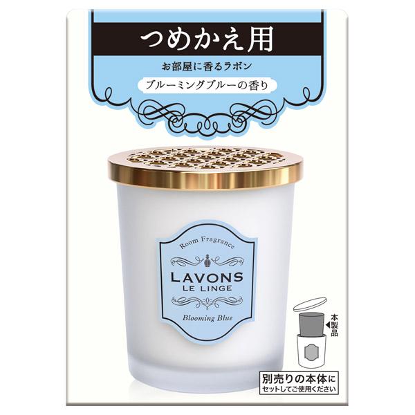 ラボン 部屋用 芳香剤 ブルーミングブルー 詰替 / 150g