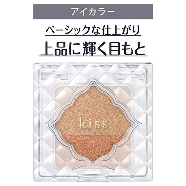 デュアルアイズB / 本体 / 02 Chocolat / 1.8g