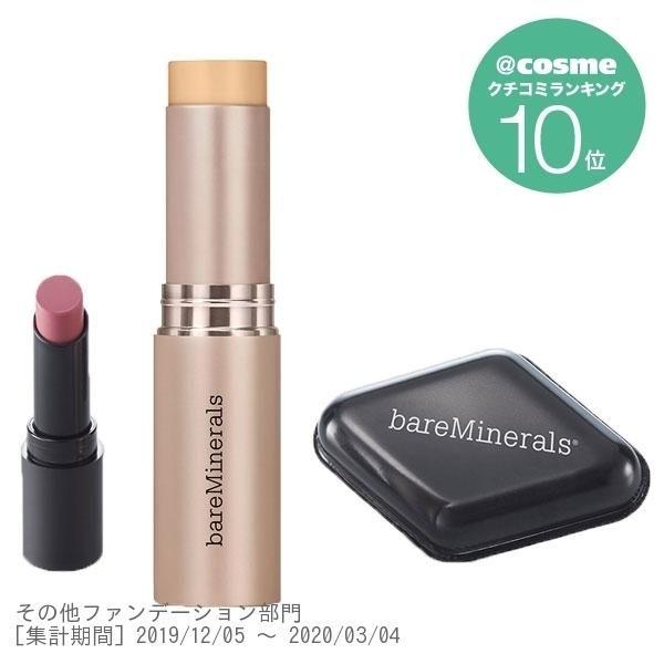 <数量限定>CR ベーシック キット / SPF25 / PA+++ / 【カシュー 3.5】 ピンクオークル系の自然な肌色 / 10g / みずみずしい潤い感 / 無香料