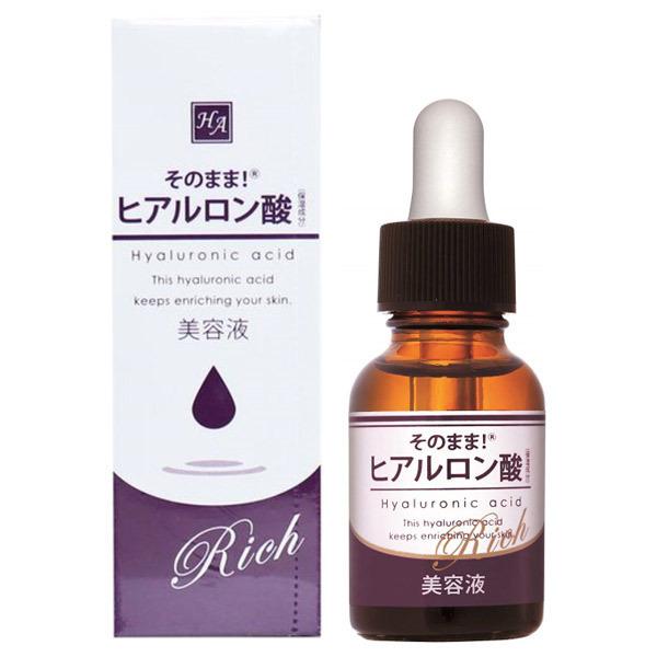 ヒアルロン酸美容液リッチ / 本体 / 20mL