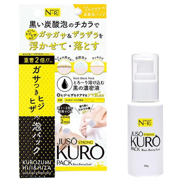JUSO STRONG KURO PACK / 50g