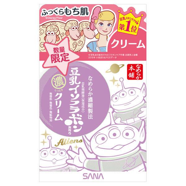 【数量限定】クリーム NA / 限定デザイン トイ・ストーリー4 / 50g