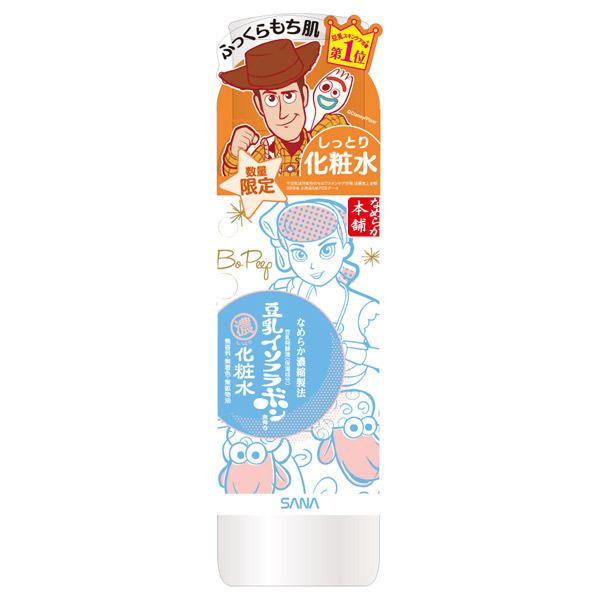 【数量限定】しっとり化粧水 NA / 限定デザイン トイ・ストーリー4 / 200g