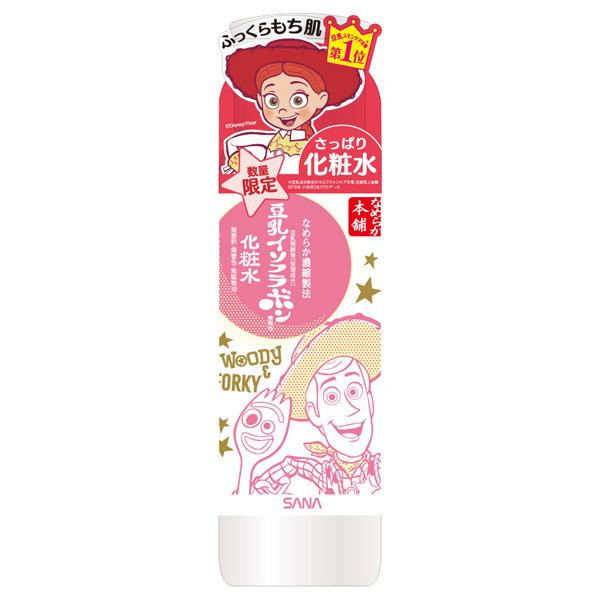 【数量限定】化粧水 NA / 限定デザイン トイ・ストーリー4 / 200g