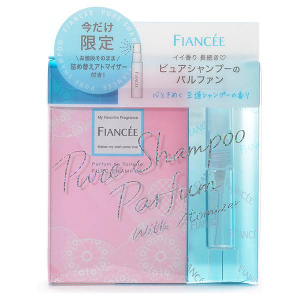 パルファンドトワレ ピュアシャンプー アトマイザーコフレ / 限定セット / 50ml / ピュアシャンプーの香り