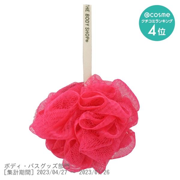 ウルトラファイン バスリリー / ピンク