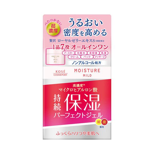 パーフェクトジェル / 100g / 無香料
