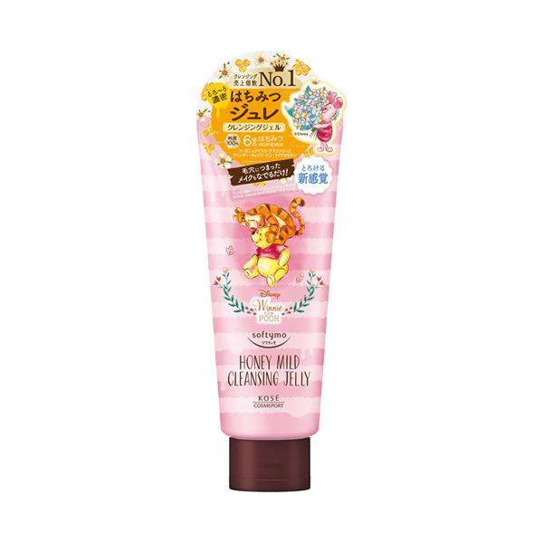 クレンジングジュレ (ハニーマイルド) / 170g / シトラスハニーの香り