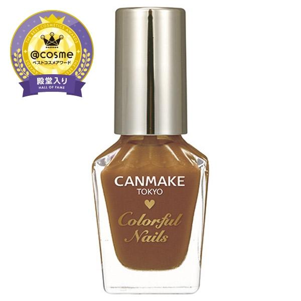 カラフルネイルズ / 【N36】ビターキャメル / 8ml