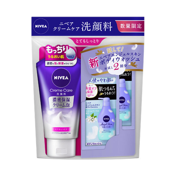 【限定品】ニベア クリームケア洗顔料 とてもしっとり / エンジェルスキンボディウォッシュサンプル付 / 130g / プレミアムスイートフローラルの香り