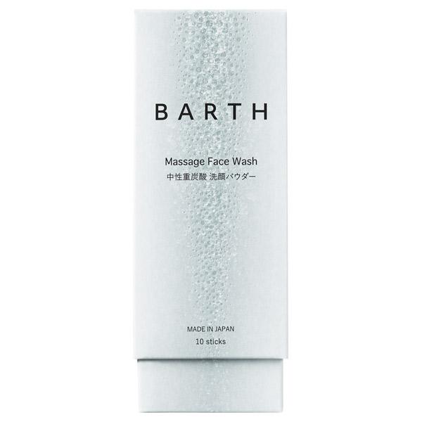 Massage Face Wash 中性重炭酸洗顔パウダー / 10包
