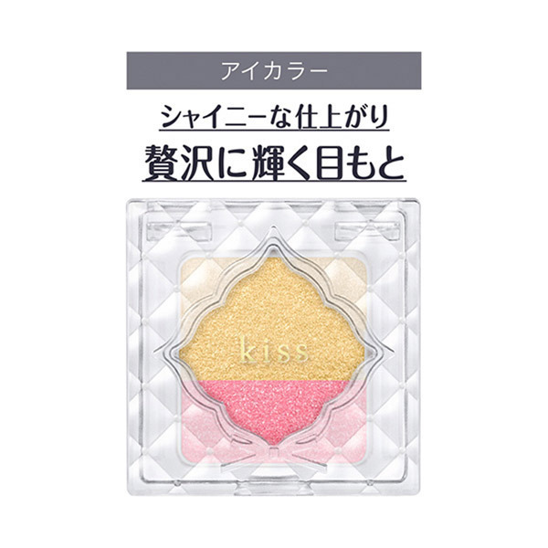 デュアルアイズS / 14 Tropic Pink