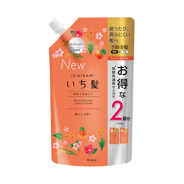 濃密W保湿ケア コンディショナー / コンディショナー 詰替用2回分 680g / ほろ甘いあんずと上品な桜七分咲きの香り