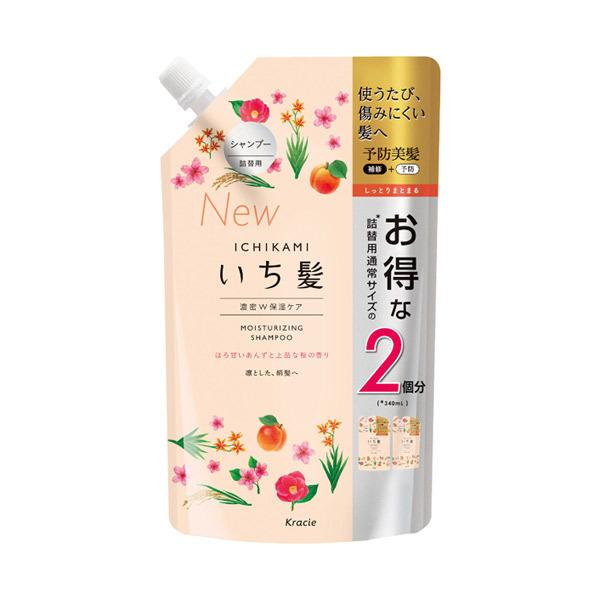 濃密W保湿ケア シャンプー / シャンプー 詰替用2回分 680ml / ほろ甘いあんずと上品な桜三分咲きの香り