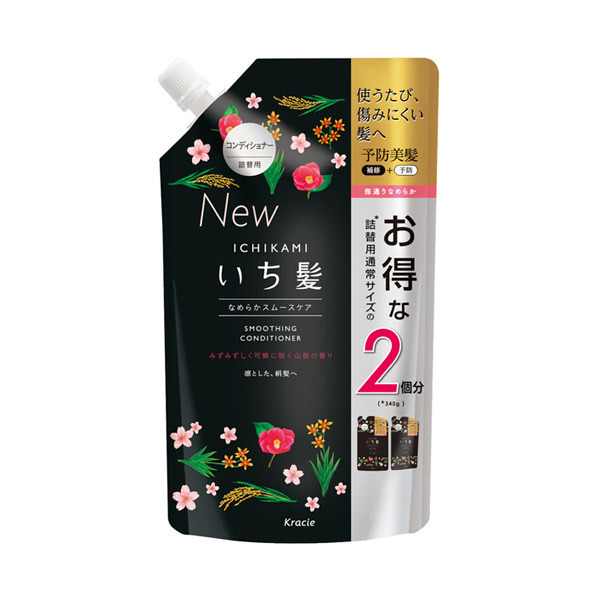なめらかスムースケア コンディショナー / コンディショナー 詰替用2回分 680g / みずみずしく可憐な山桜七分咲きの香り