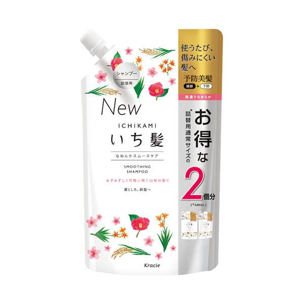 なめらかスムースケア シャンプー / シャンプー 詰替用2回分 680ml / 爽やかな果実と優雅な桜三分咲きの香り