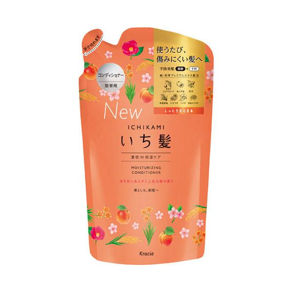 濃密W保湿ケア コンディショナー / コンデショナー詰替え / 340g / ほろ甘いあんずと上品な桜七分咲きの香り