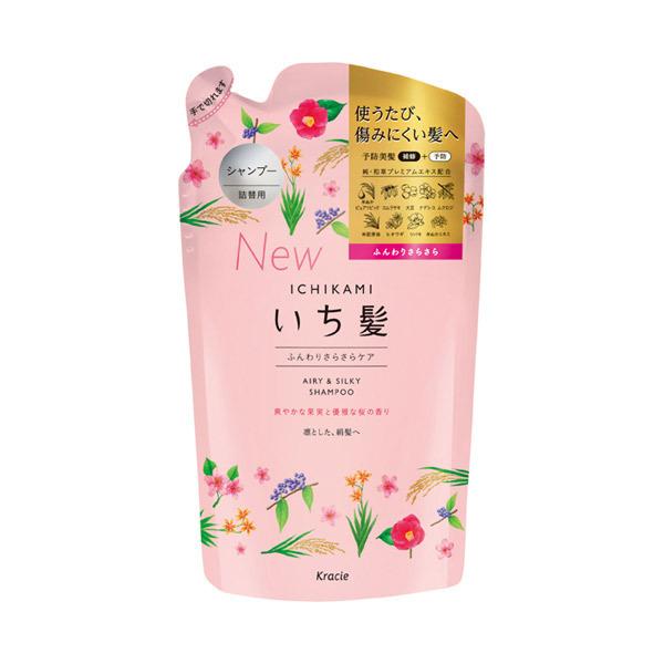 ふんわりさらさらケア シャンプー / シャンプー詰替え / 340ml / 爽やかな果実と優雅な桜三分咲きの香り