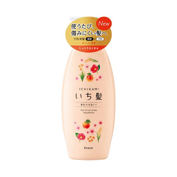 濃密W保湿ケア シャンプー / シャンプー本体 / 480ml / ほろ甘いあんずと上品な桜三分咲きの香り