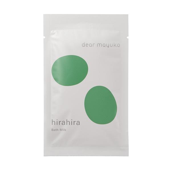 バスミルク hirahira / 20ml
