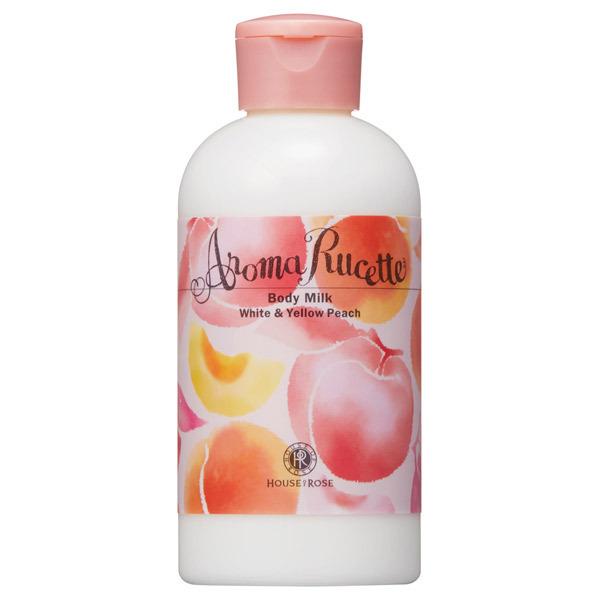 【数量限定】アロマルセット ボディミルク WP&YP (ホワイト&イエローピーチの香り) / 200ml / ホワイト&イエローピーチの香り