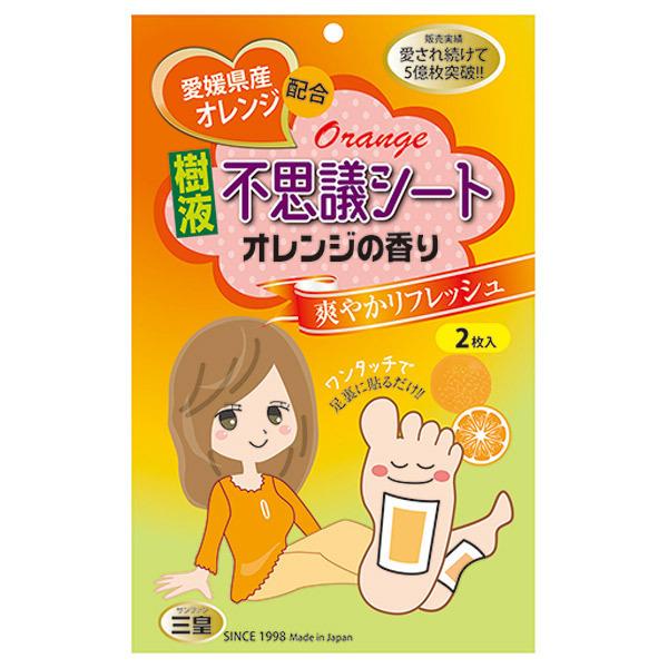 樹液不思議シート / 本体 / オレンジ / 3.4g×2枚入り / オレンジの香り